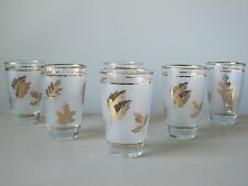Libbey Gold Leaf Frosted Tumbler Glasses, Set of (6), MCM, Vintage 1950's