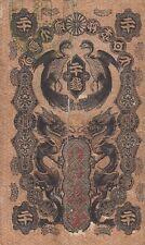 Japan  banknote 20 sen (1872)  B114  P-2