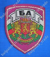 Bulgarian Army MILITARY POLICE Obsolete Uniform PATCH