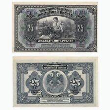 Rusia-East Siberia 25 Rublos Billete-P Ref: s1248.