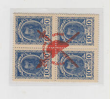 RUSSIA,1917,10 k private ovpt bloc of 4,hinged