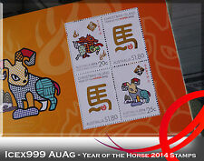 Year of the Horse 2014 - The Zodiac & the 5 Elements Stamp Album Set