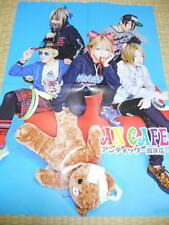 AN CAFE ANTIC CAFE Visual-Kei PROMO POSTER  JapanLimited! ! shoxx2013Aug!