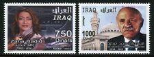 Irak IRAQ 2016 M. makeyah architecte zaha hadid architecture ** MNH