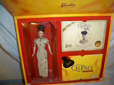 Hong Kong 1998 Anniversary Edition Golden Qi-Pao Barbie NRFB #20649 Mattel