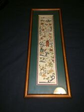 "Antique Vintage Chinese Silk Embroidery - Couple On A Garden Scene 25"" x 9"""