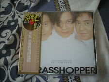 a941981 Grasshoppers 草蜢 Reissue Taiwan Sealed CD Grasshopper 熱情勁爆精選