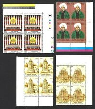 2013 Year Pack of BLOCKS OF 4 - 58 blocks MNH