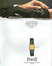 ▬► PUBLICITE ADVERTISING AD MONTRE WATCH PIAGET Tamagra 1992