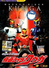 Masked Rider Kuuga Vol. 1–49 End DVD English Subtitle  0 Region Oringinal Boxet