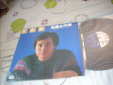 a941981 Johnny Yip  Ip EMI Lp 葉振棠 忘盡心中情