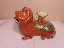 "Chinese Famille Verte "" Seated Pup "" Candle Stick Holder Late18th to Early 19th"