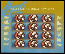 2015 - LUNAR NEW YEAR (RAM) - # 4957 -Full Mint Imperf Sheet (No Die-Cuts)