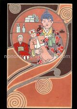 CHINA RUSSIA JAPAN WAR JAPANESE GIRL PLAYS RED CROSS DOCTORING WITH DOLLS CRJ157