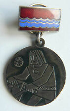 Russian Soviet Estonian Honored Agriculture Worker Best Ploughman Badge 1970