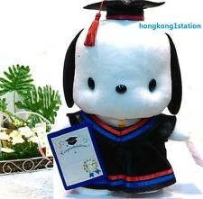Sanrio Pochacco PC Dog Graduation Grad Plush Doll Congratulation Gift Toy 13.5""