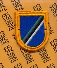 1st Bn 160th SOAR Special Operations Aviation Regt Airborne beret flash patch