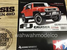 Tamiya 58588 1/10 RC Toyota FJ Cruiser CC01 w / TBLE-02S BUSHLESS ESC