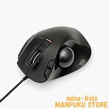 Elecom USB track ball mouse 5 button M-XT2URBK from JAPAN F/S with tracking NEW