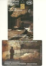 RARE / CARTE TELEPHONIQUE - GROTTE SOUTERRAINE SPELEOLOGIE CAVITE DECOUVERTE