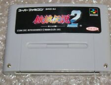 FATAL FURY 2 SUPER FAMICOM NINTENDO SFC 111