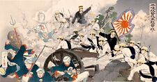 BATTLE OF PYONGYANG CHINA JAPAN PAINTING SINO JAPANESE WAR ART REAL CANVAS PRINT