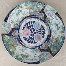 Antique? Old Vintage Yamatoku Mark Japanese Imari Charger Porcelain Plate