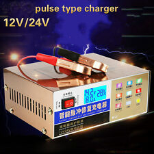 110V/220V Full Automatic Electric Car Battery Charger 12V/24V Output EU Plug SW