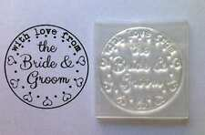 With Love From The Bride & Groom, Clear Circle Stamp For Wedding Favours