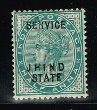 Jind SG# O12a Albino Double Overprint Mint Hinged - Lot 082515