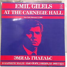 Emil Gilels at the Carnegie Hall 1969 - Melodiya CM 04203-6 2lp's gatefold USSR