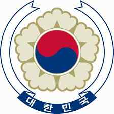 "Auto Aufkleber Wappen Südkorea ""South Korea"" Coat of arms Car Sticker"