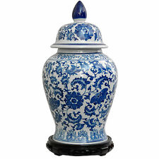 Porcelain 18-inch Blue and White Floral Temple Jar (China)