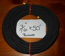 """3/16"""" x 50' JET BLACK -  MFP Cover Bungee / Shock Cord / Made USA Free Shippng!"""