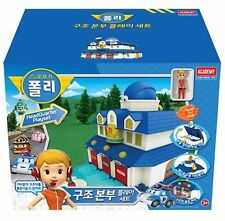"Robocar Poli "" Rescue Center Station Play Set"" Headquarter Toy Track Animation"
