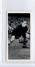 (Jd2543-100)  SUBBUTEO,FAMOUS FOOTBALLERS 2ND,B.WILLIAMS,WOLVES,1954,#40