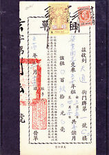 MACAO / MACAU DOCUMENT 20 A POSTAL TAX (1961) & 10 Avos FISCAL STAMP        Nice