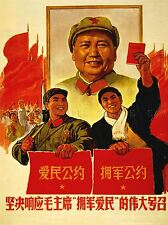 PROPAGANDA CHINA MAO SOLDIER CIVILIAN RED BOOK COMMUNISM ART POSTER PRINT LV6988