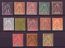 B021- TIMBRES SAINTE MARIE DE MADAGASCAR   NEUFS    N° 1 / 13