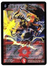 Ultimate Dragon 6/10/Y7 DMC-51 Force of Dragon Duel Masters Japan Super Rare