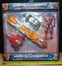 GALAXY CONQUEROR - ROBOT AND CYBER JET PLAYSET VINTAGE 90'S NEW OLD STOCK SEALED