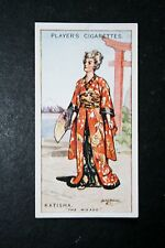 The Mikado  Gilbert and Sullivan  Katisha  1920's Vintage Card  # VGC