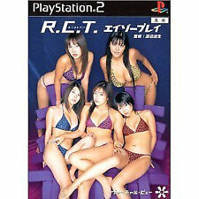 Virtual view R.C.T Movie Play PS2 JAPAN  harumi nemoto