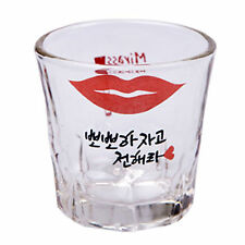 4P Lips Drinking Glass Shot Cup Soju Liquor Whiskey Vodka Drinking Glasses Set
