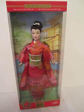 Barbie Dolls of the World-2003- Princess of Japan-Collector Edition