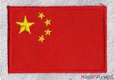 Ecusson à coudre écusson brodé patche drapeau Chine China 70/45 mm / patch 099