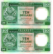 Hong Kong The Hong Kong and Shanghai Banking Corporation  $10 1992 UNC 2pcs R/N
