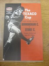 02/10/1973 Birmingham City v Stoke City [Texaco Cup] (4 Pages, slight creased).