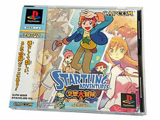 Japanese Playstation Game STARTLING ADVENTURES X3 Capcom PS1 PSX JP JAP PS SPINE