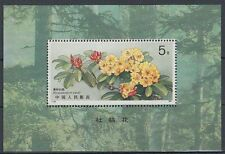 China 1991 ** Bl.57 Blumen Flowers Flora Rhododendron [sq5074]